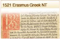 Erasmus Greek NT