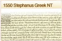 1550 Stephanus Greek NT